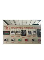 烟熏炉电控箱