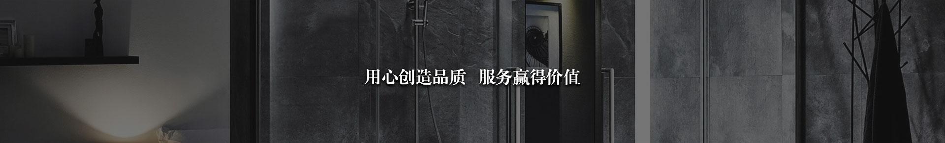 http://www.wgzhongsheng.com/data/images/slide/20190524101324_998.jpg